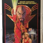 Flash Gordon | 1980 | Final | US One Sheet
