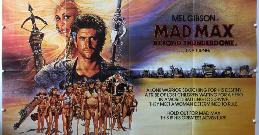 Mad Max Beyond Thunderdome | 1985 | Final | UK Quad