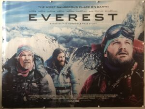 Everest Cast Style UK Quad