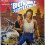 Big Trouble in Little China | 1986 | Final | German A1