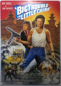 Big Trouble in Little China German A1 Poster