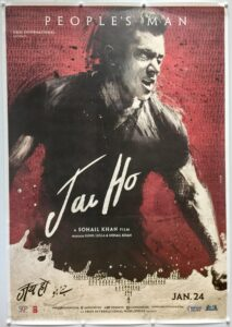 Jai Ho 2014 Advance UK One Sheet